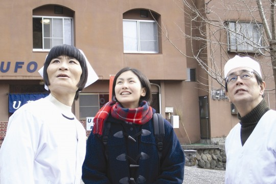 UFO Cafeteria, Japan 2007, 30 min. Directed by YAMAGUCHI Satoshi